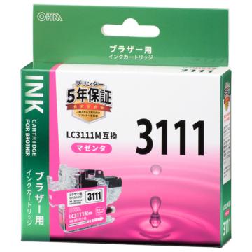 ブラザー互換 LC3111 染料マゼンタ [品番]01-3873