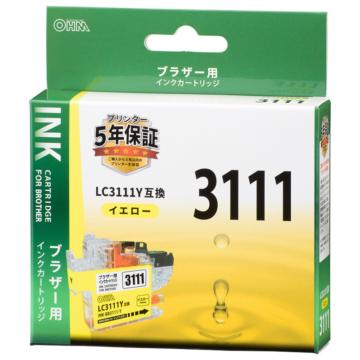ブラザー互換 LC3111 染料イエロー [品番]01-3874