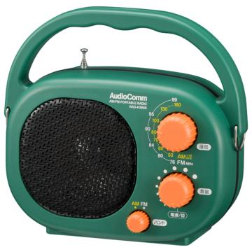 AudioComm 豊作ラジオ PLUS [品番]03-5632