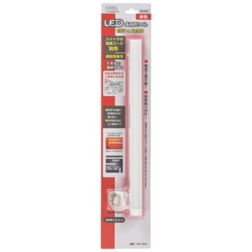 連結用LED多目的ライト「ECO&DECO」30cmタイプ 赤色 [品番]06-1863