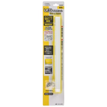 連結用LED多目的ライト「ECO&DECO」30cmタイプ 黄色 [品番]06-1895