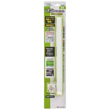 連結用LED多目的ライト「ECO&DECO」30cmタイプ 緑色 [品番]06-1896
