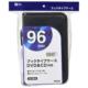 DVD/CDケース 96枚収納 ブックタイプ ブラック [品番]01-3788