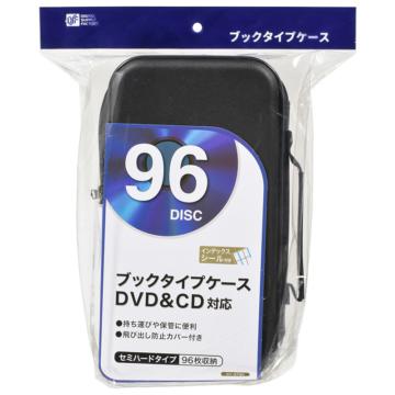 DVD/CDケース 96枚収納 ブックタイプ ブラック [品番]01-3790