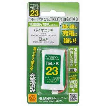 コードレス電話機用充電池TEL-B23 長持ちタイプ [品番]05-0023