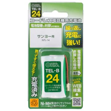 コードレス電話機用充電池TEL-B24 長持ちタイプ [品番]05-0024