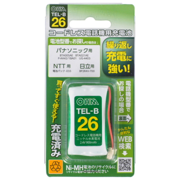 コードレス電話機用充電池TEL-B26 長持ちタイプ [品番]05-0026