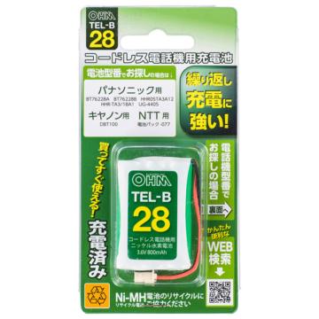 コードレス電話機用充電池TEL-B28 長持ちタイプ [品番]05-0028