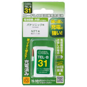 コードレス電話機用充電池TEL-B31 長持ちタイプ [品番]05-0031
