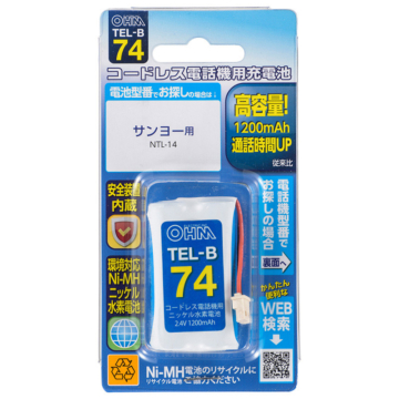 コードレス電話機用充電池TEL-B74 高容量タイプ [品番]05-0074
