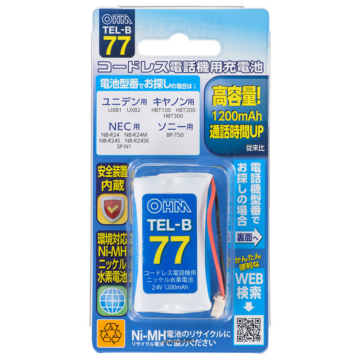 コードレス電話機用充電池TEL-B77 高容量タイプ [品番]05-0077