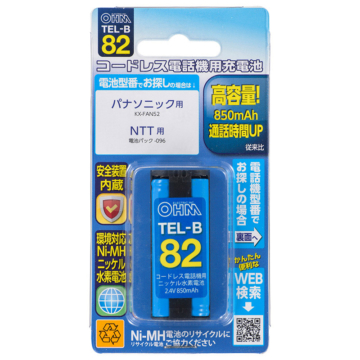 コードレス電話機用充電池TEL-B82 高容量タイプ [品番] 05-0082