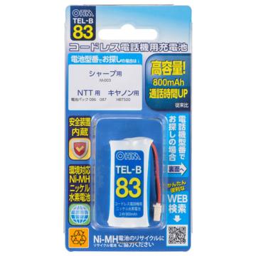 コードレス電話機用充電池TEL-B83 高容量タイプ [品番]05-0083