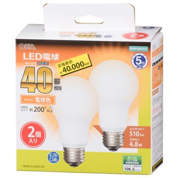 LED電球 E26 40形相当 広配光 電球色 2個入 [品番]06-3297
