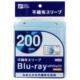 ブルーレイ/DVD/CD不織布スリーブ 両面収納×100枚 5色 [品番]01-3779