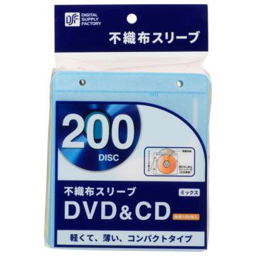 DVD/CD不織布スリーブ 両面収納×100枚 5色 [品番]01-3783