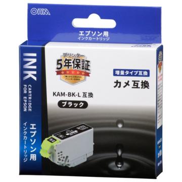 エプソン互換 カメ 増量タイプ ブラック [品番]01-3876