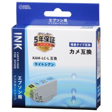 エプソン互換 カメ ライトシアン 増量タイプ [品番]01-3880