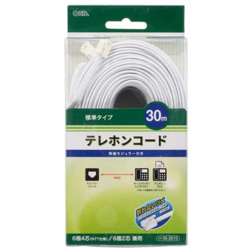 テレホンコード 標準タイプ ホワイト 30m [品番]05-2610