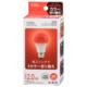 LED電球 E26 3カラー調色 赤色スタート [品番]06-3429