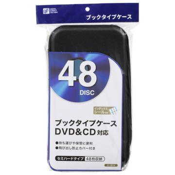 DVD/CDケース 48枚収納 ブックタイプ ブラック [品番]01-3614