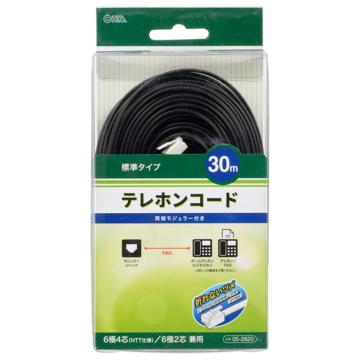 テレホンコード 標準タイプ ブラック 30m [品番]05-2620