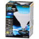 LED電球 ビームランプ形 E26 防雨タイプ 青色 [品番]06-0958