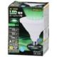 LED電球 ビームランプ形 E26 防雨タイプ 緑色 [品番]06-0959