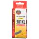 キヤノン互換 BCI-381XLY イエロー 増量タイプ [品番]01-3886