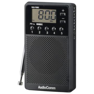 AudioComm ハンディサイズDSPラジオ [品番]03-1967