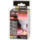 LED電球 ハロゲンランプ形 E11 調光器対応 中角タイプ 赤色 [品番]06-0961