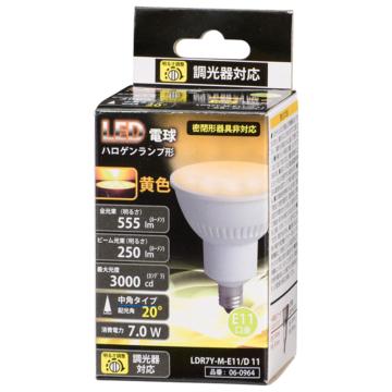 LED電球 ハロゲンランプ形 E11 調光器対応 中角タイプ 黄色 [品番]06-0964