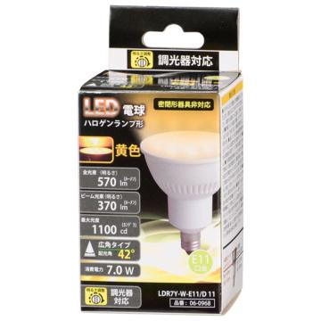 LED電球 ハロゲンランプ形 E11 広角タイプ 調光器対応 広角タイプ 黄色 [品番]06-0968