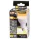 LED電球 ハロゲンランプ形 E11 調光器対応 広角タイプ 黄色 [品番]06-0968