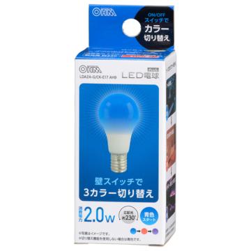 LED電球 E17 3カラー調色 青色スタート [品番]06-3446