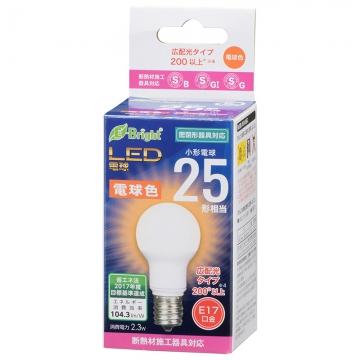 LED電球 小形 E17 25形相当 電球色 [品番]06-3621