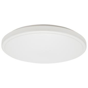 LEDシーリングライト 8畳用 調光リモコン付 [品番]06-3914