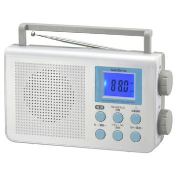 AudioComm ポータブルDSPラジオ AM/FM [品番]03-0374