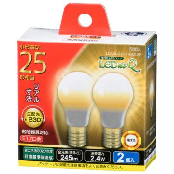 LED電球 小形 E17 25形相当 電球色 2個入 [品番]06-3435