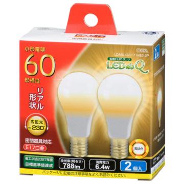 LED電球 小形 E17 60形相当 電球色 2個入り [品番]06-3443