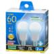 LED電球 小形 E17 60形相当 昼光色 2個入り [品番]06-3444