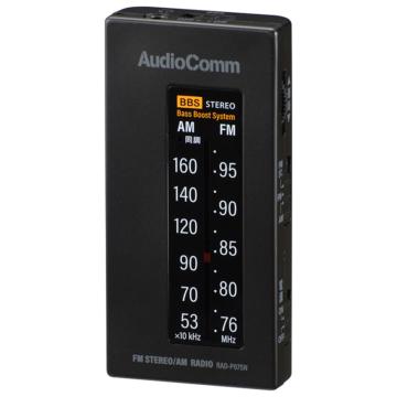 AudioComm ライターサイズラジオ イヤホン専用 ブラック [品番]03-5682