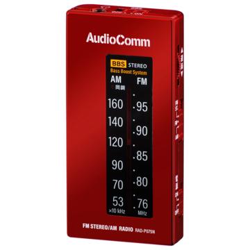 AudioComm ライターサイズラジオ イヤホン専用 レッド [品番]03-5683
