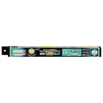 直管LEDランプ 10形相当 G13 昼白色 グロースターター器具専用 片側給電仕様[品番]06-3532