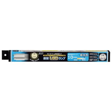 直管LEDランプ 10形相当 G13 昼光色 グロースターター器具専用 片側給電仕様[品番]06-3533
