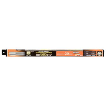 直管LEDランプ 20形相当 G13 電球色 グロースターター器具専用 片側給電仕様[品番]06-3537