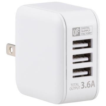 ACアダプター USB電源タップ 3ポート [品番]01-3793