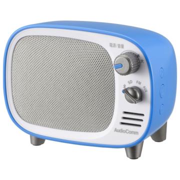 AudioComm Bluetoothスピーカー レトロ ブルー [品番]03-0396