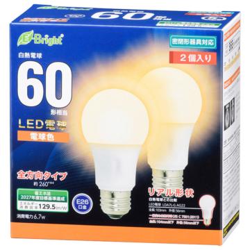LED電球 E26 60形相当 全方向 電球色 2個入り [品番]06-4352