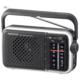 AudioComm AM/FMポータブルラジオ [品番]03-5500